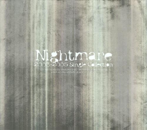 【中古】ナイトメア 2003−2005 シングル・コレクション(初回生産限定盤)(DVD付)/ナイトメア