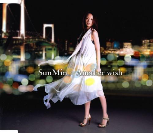 【中古】Another wish/SunMin