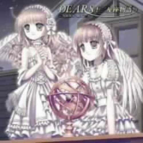 【中古】DEARS十二星座物語 Apollon Side/オムニバス