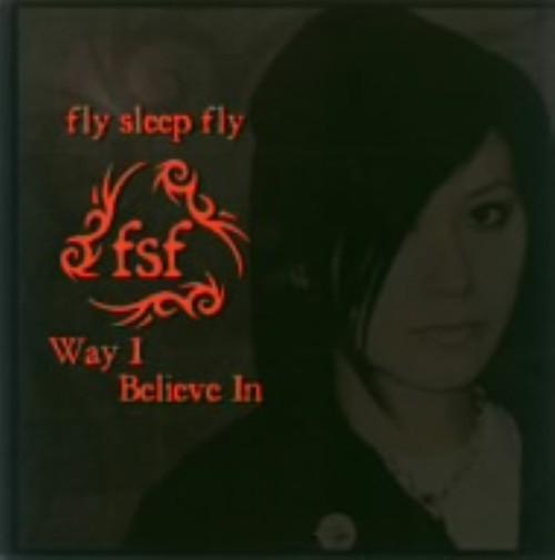 【中古】Way I Believe IN/fly sleep fly