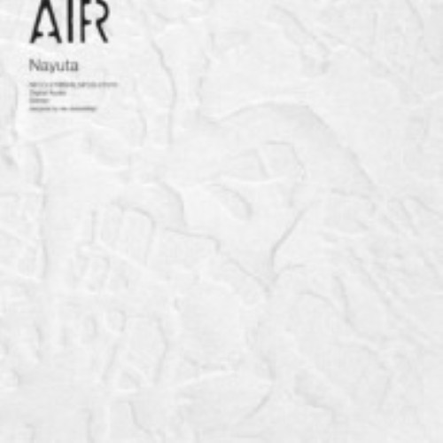 【中古】Nayuta(DVD付)/AIR