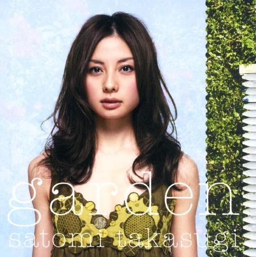 【中古】garden(DVD付)/高杉さと美
