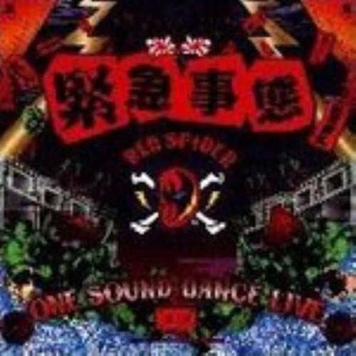 【中古】緊急事態〜ONE SOUND DANCE LIVE〜/RED SPIDER