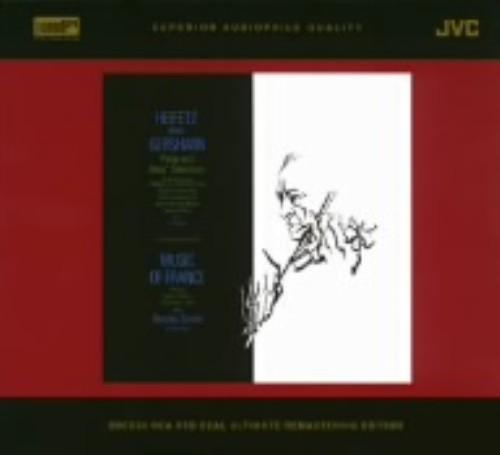 【中古】サマータイム&美しい夕暮れ〜ガーシュウィン&フランス音楽名演集/ハイフェッツ