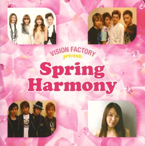 【中古】SPRING HARMONY〜VISION FACTORY presents/オムニバス