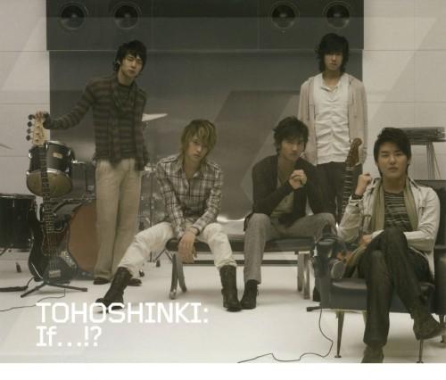【中古】If...!?/Rainy Night(JUNSU from 東方神起)/東方神起