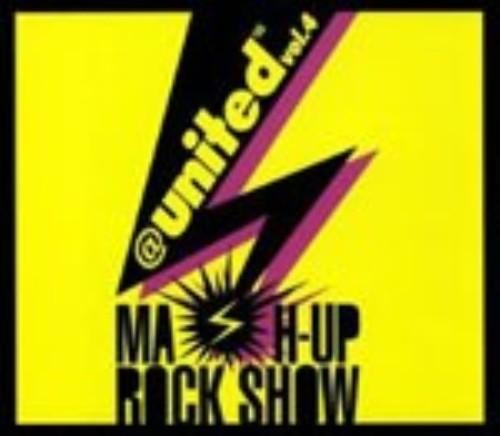 【中古】@united'08 vol.4 MASH−UP ROCK SHOW(完全生産限定盤)/オムニバス