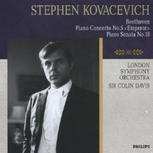 【中古】ベートーヴェン:ピアノ協奏曲第5番、他/コヴァセヴィッチ