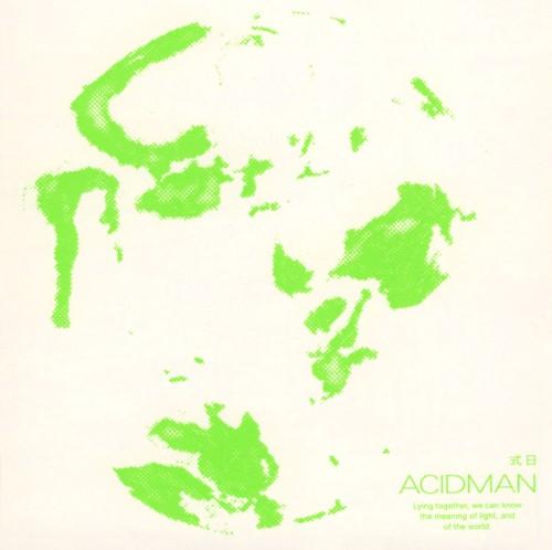 【中古】式日/ACIDMAN
