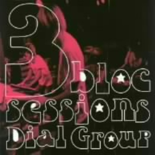 【中古】3 BLOC SESSIONS/Dial Group