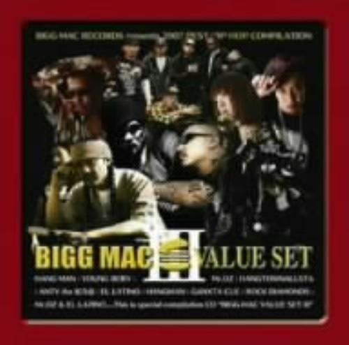 【中古】BIGG MAC VALUE SET III/オムニバス