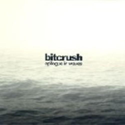 【中古】epilogue in waves/bitcrush