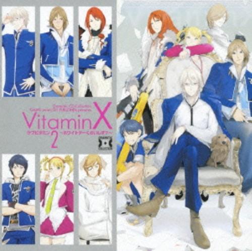 【中古】Dramatic CD Collection VitaminX・ラブビタミン2〜ホワイトデーくらいしす?/アニメ・ドラマCD