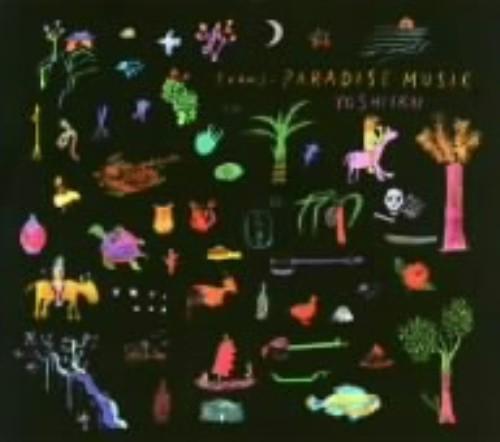 【中古】MUSIC FROM HEARTLAND VOL.1 桃源楽 trans−PARADISE MUSIC/吉育