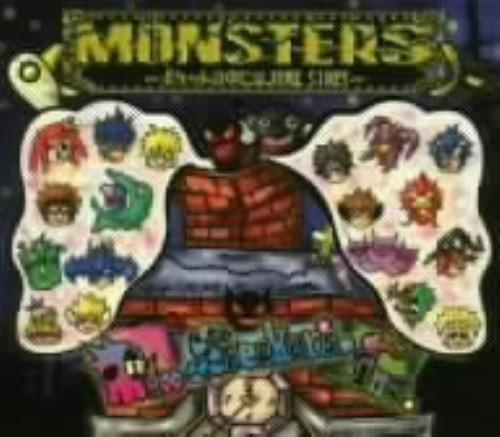【中古】MONSTERS〜ポケットの中にはJUNK STORY〜(初回限定盤)(DVD付)/Mix Speaker's,Inc.
