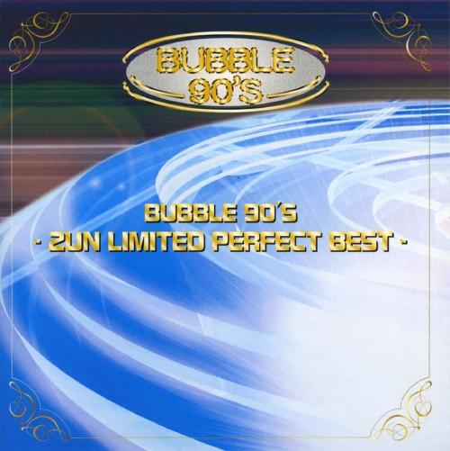 【中古】BUBBLE 90's −2UN LIMITED PERFECT BEST−/オムニバス