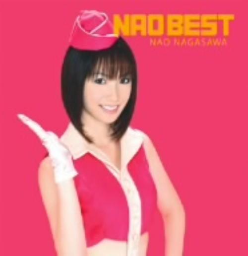 【中古】NAO BEST/長澤奈央