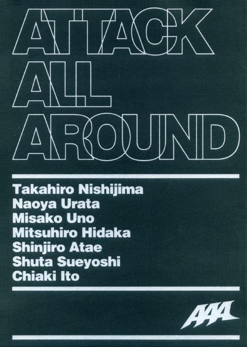 【中古】ATTACK ALL AROUND(1万枚限定生産)(DVD付)/AAA
