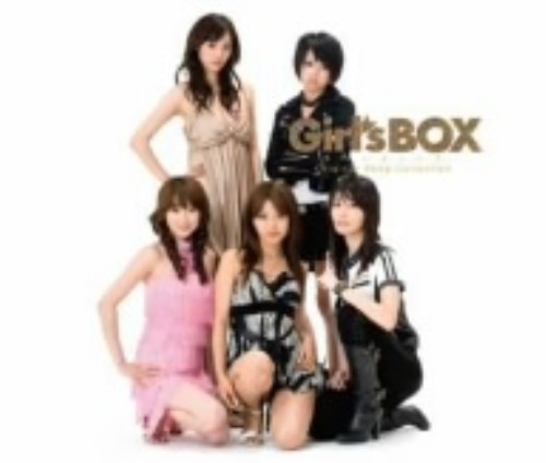 【中古】「Girl's BOX ラバーズ☆ハイ」Original Song Collection(DVD付)/オムニバス