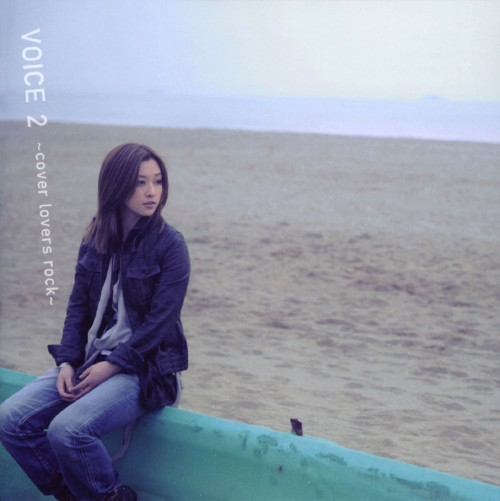 【中古】VOICE 2〜cover lovers rock〜/伴都美子