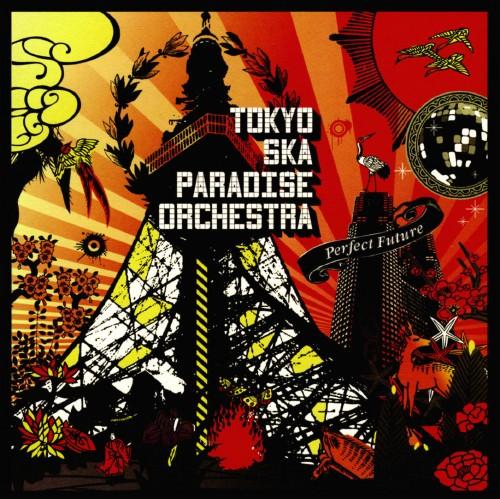 【中古】Perfect Future(初回限定盤)/東京スカパラダイスオーケストラ