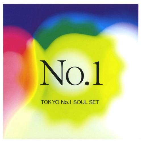【中古】No.1/TOKYO No.1 SOUL SET