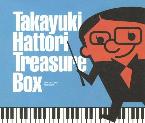 【中古】Treasure Box/服部隆之