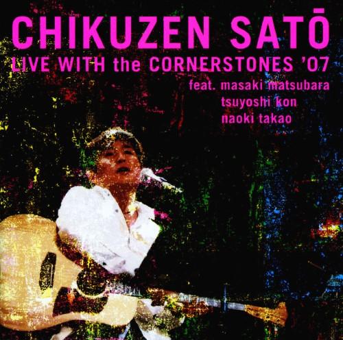 【中古】LIVE WITH the CORNERSTONE/佐藤竹善