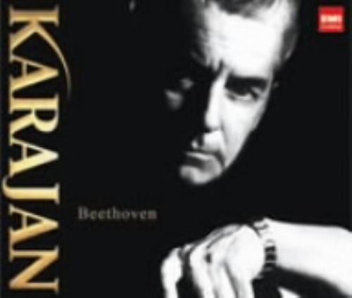 【中古】ベートーヴェン:交響曲全集/カラヤン