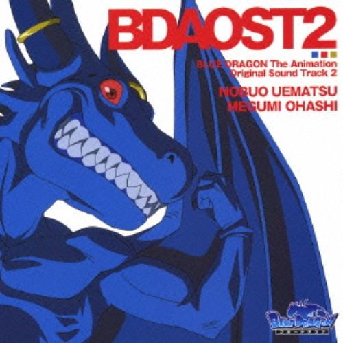 【中古】ブルードラゴン オリジナルサウンドトラック アルバム2/アニメ・サントラ