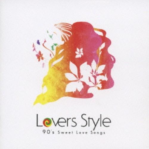 【中古】Lovers Style〜90's Sweet Love Songs〜/OKYD