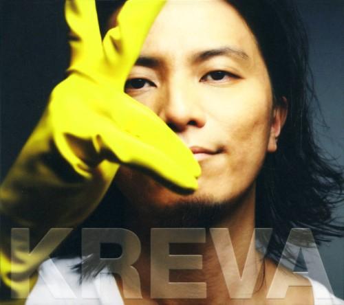 【中古】クレバのベスト盤(初回限定盤)(DVD付)/KREVA