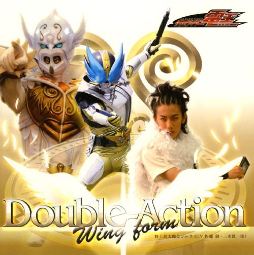 【中古】Double−Action Wing form/佐藤健(野上良太郎)/三木眞一郎(ジーク)