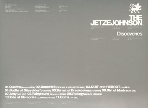 【中古】Discoveries(DVD付)/ザ・ジェッジジョンソン