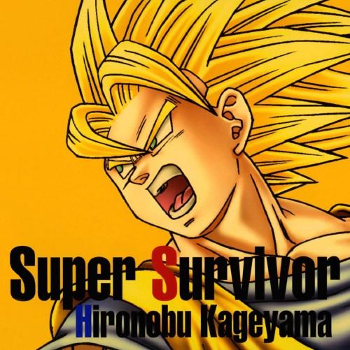 【中古】Super Survivor/影山ヒロノブ