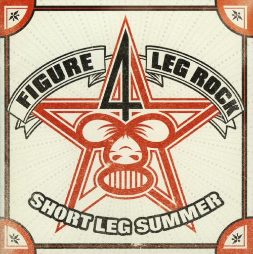 【中古】FIGURE 4 LEG ROCK/SHORT LEG SUMMER