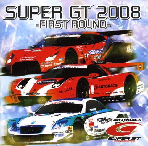 【中古】スーパーGT 2008−ファースト・ラウンドー/オムニバス