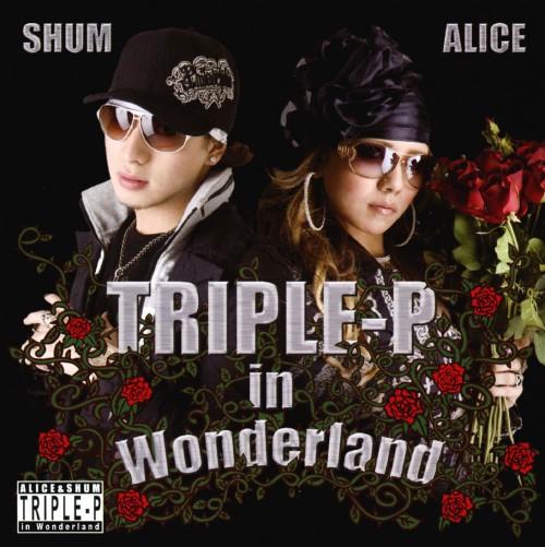【中古】TRIPLE−P in Wonderland/TRIPLE−P