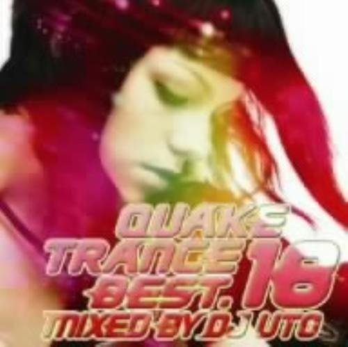 【中古】QUAKE TRANCE BEST.18/オムニバス