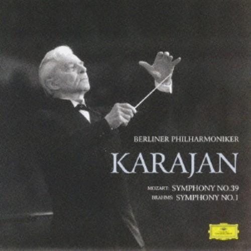 【中古】ラスト・コンサート1988モーツァルト:交響曲第39番/ブラームス:交響曲第1番/カラヤン