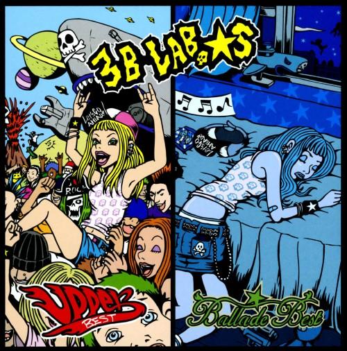 【中古】Upper BEST+Ballade BEST/3B LAB.☆S