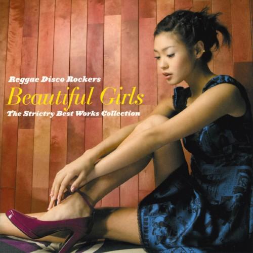 【中古】BEAUTIFUL GIRLS〜The Strictly Best Works Collection〜/オムニバス