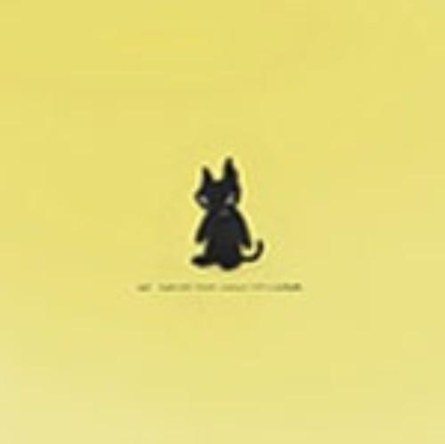 【中古】mega−star's prayer presents「メガマソ人気音源集」(初回生産限定盤)/メガマソ