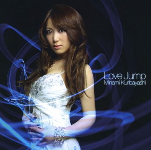 【中古】Love Jump/栗林みな実