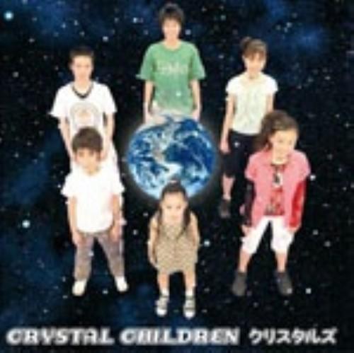 【中古】CRYSTAL CHILDREN(DVD付)/CRYSTAL CHILDREN