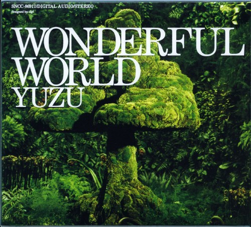 【中古】WONDERFUL WORLD(初回限定盤)(DVD付)/ゆず