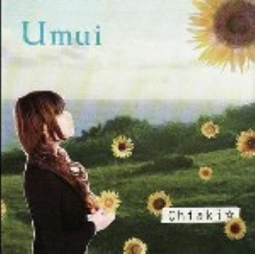 【中古】UMUI/Chiaki☆