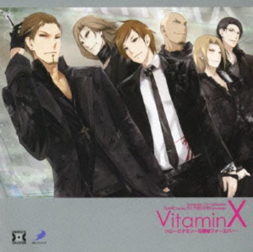 【中古】Dramatic CD Collection VitaminX(ビタミンエックス)・ハニービタミン/アニメ・ドラマCD