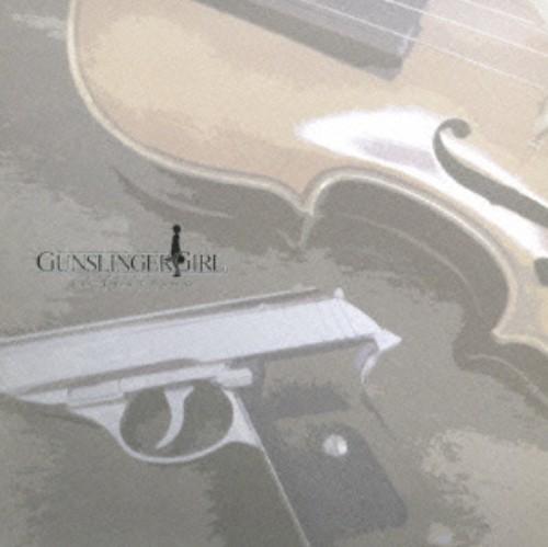 【中古】GUNSLINGER GIRL−IL TEATRINO−ボーカルアルバム/アニメ・サントラ