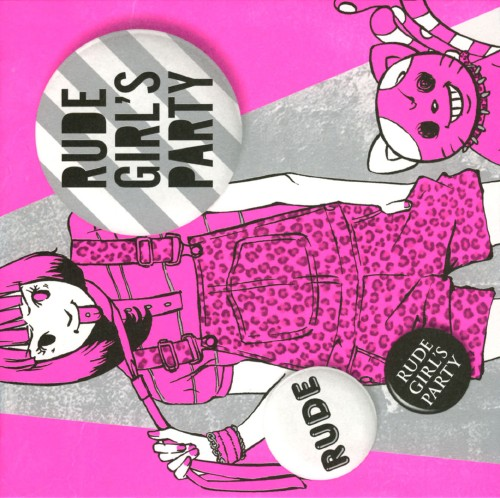 【中古】RUDE GIRL'S PARTY/オムニバス